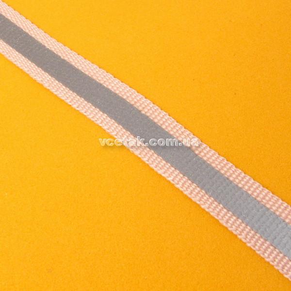 светоотражающая лента для одежды цена