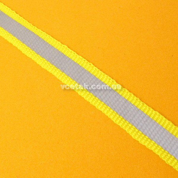 лента светоотражающая желтая