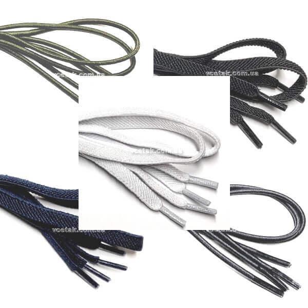 Шнурки резиновые