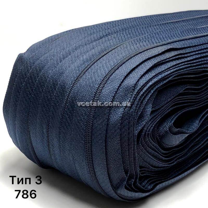 Молния спиральная рулонная тип 3 купить ткань в москве для пэчворка